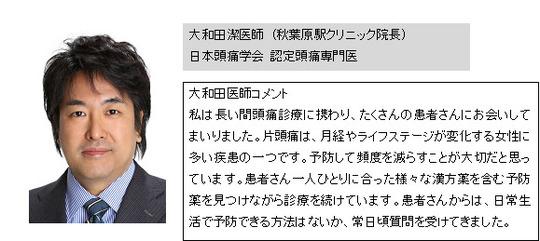 aec_sukkiri_03.jpg