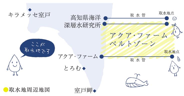 http://www.shinsousui.com/blogimage/muroto_map2.png