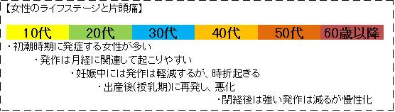 aec_sukkiri_02.jpg