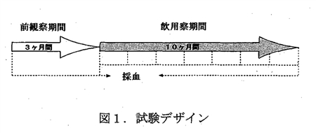 図1_R_R.jpg