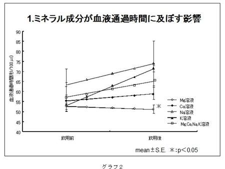 38_R_R.jpg