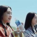 「DHC海洋深層水」新TV-CM放送が面白い!
