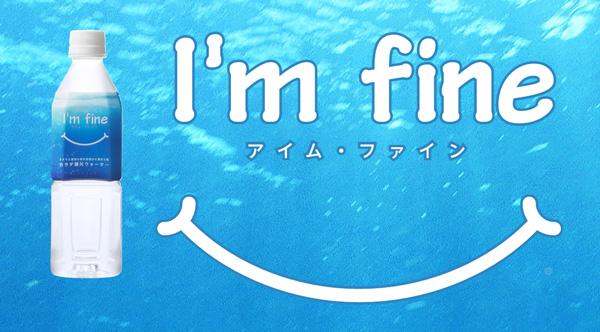 いい 水 を 飲み たい 30 代 ひろし の ブログ おすすめ の 浄水 器 は