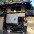 金沢の武家屋敷で食べれるタピオカが海洋深層水を使っているらしい